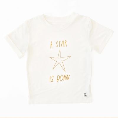 Valge Tsärk A Star is Born